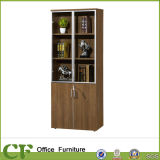 Glass DoorsのファイルCabinet System