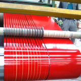 カラーによって塗られた鋼鉄コイルはまたは前にG70によって電流を通された鋼鉄コイルを塗った