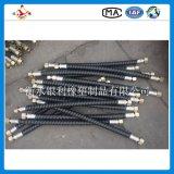 "Boyau hydraulique tressé de fil de SAE100 R2at 5/16 """