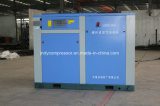ネジ式空気によって冷却される静止した圧縮機(LGFD-36/8)