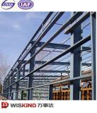 가벼운 금속 건축 격납고 강철 구조물 건물