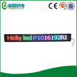 Hidly P10 가득 차있는 Clor 옥외 발광 다이오드 표시 (P1096128RGB-W)