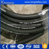 Catalogue des prix hydraulique tressé de tuyau de l'acier inoxydable quatre