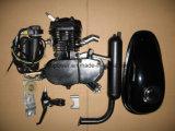 モーターを備えられた自転車またはエンジンキット2の打撃80cc