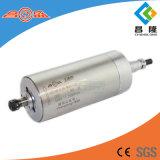 80 mm Diámetro de 1,5 kW de alta velocidad agua de refrigeración del husillo CNC