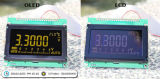 Home Application Monitor Screenのための図形Cog Small DIGITAL Custom Display