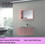 浴室用キャビネット(FS-015)