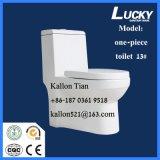 13# пол - установленные изделия цельной ванной комнаты санитарные с Saso/Ce