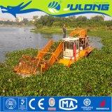 Nave di taglio della nave/Weed della mietitrice di Julong Weed/mietitrice del Weed da vendere