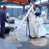 La Chine a fait concevoir neuf la petite machine de pelletisation d'alimentation de centrale