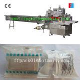 Máquina de envolvimento horizontal cheia do fluxo do interruptor automático