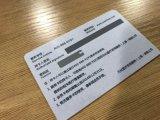 싸게 전 부호 매겨진 광택이 없는 완료 PVC 플라스틱 애완 동물 자기 카드