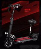 scooter 600W électrique en aluminium avec 48V/20ah