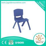 Présidence préscolaire de plastique de meubles de modèle de meubles neufs de jardin d'enfants