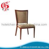 熱い販売の安い木製の多彩な革食堂の椅子