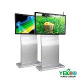 立場屋外LCD TV Hを広告するデジタル表記