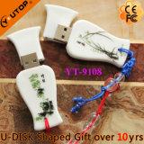 Azionamento di ceramica dell'istantaneo del USB di Retro-Stile cinese caldo dei regali (YT-9102)