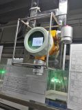 Medidor de gás em linha fixado na parede do nitrogênio para o ar ambiental (N2)