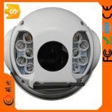 30X камера CCTV купола иК ночного видения HD сигнала 2.0MP CMOS 100m высокоскоростная