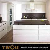 素晴らしいデザインおよび終わりの黒い食器棚Tivo-D017h
