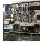 Machine à étiquettes de bouteille de chemise ronde et carrée de PVC