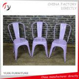 大量生産さまざまなカラー金属板の喫茶店の椅子(TP-20)