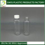 薬の製造業者ペットNerrowの口のプラスチック液体のびん