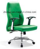 사무실 프로젝트를 위한 현대 가구 직원 의자 컴퓨터 의자
