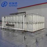 SMC usado industrial, el tanque de agua de FRP