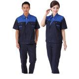 Roupa de trabalho unisex Vestuário de trabalho combina trajes de manga curta uniformes