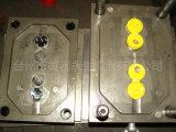 Molde quente do tampão da aleta do corredor das cavidades do plástico 2