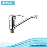 新しい到着の単一のハンドルの台所Mixer&Faucet Jv71105