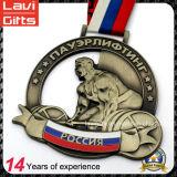 Medalla 2017 del deporte de Rusia del nuevo producto