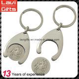 Держатель Keychains монетки металла горячего надувательства изготовленный на заказ