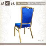 의자 (JY-L26)를 식사하는 좋은 품질 파란 알루미늄 호텔