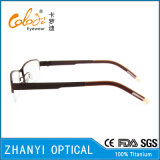 Bêta lunetterie titanique du plus défunt modèle (8330)
