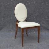 イベントの結婚式のための椅子を食事するYcx- Ss26-1の良質の古典的なステンレス鋼