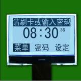Dispositif d'horloge d'affichage à cristaux liquides de POINT de caractère et de dessin
