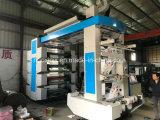 Image Inspeccione el dispositivo con la máquina de impresión Flexo 4 Color