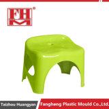 高品質のプラスチック腰掛け型