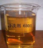 1:1 de Cocamide Dea Cdea 6501 (numéro de CDEA /CAS : 68603-42-9)