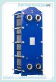Cambista de calor móvel da placa para o refrigerador de água