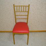 مأدبة حزب كرسي تثبيت [شفري] كرسي تثبيت لأنّ عمليّة بيع