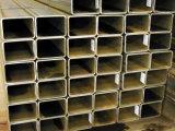 電流を通されたQ235長方形鋼管