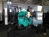 генератор 25kVA Cummins тепловозный с молчком сенью