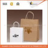 Oro modificado para requisitos particulares de la bolsa de papel de la suposición del diseño que hace compras con púrpura