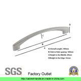 工場直売亜鉛合金の家具のハードウェアの食器棚の引きのハンドルかドアの引きのハンドル(Z 032)