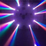 당 디스코 DMX 512 RGBW 4 In1 LED 2 마스크 소형 이동하는 맨 위 빛