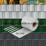 Ral7040 450g 19cm UV 저항 PVC 지구 스크린 정원 담