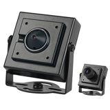 720p CMOS Onvif Mini-ATM-IP-Überwachungskamera